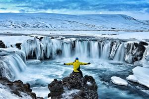 Goðafoss The Waterfall of the Gods