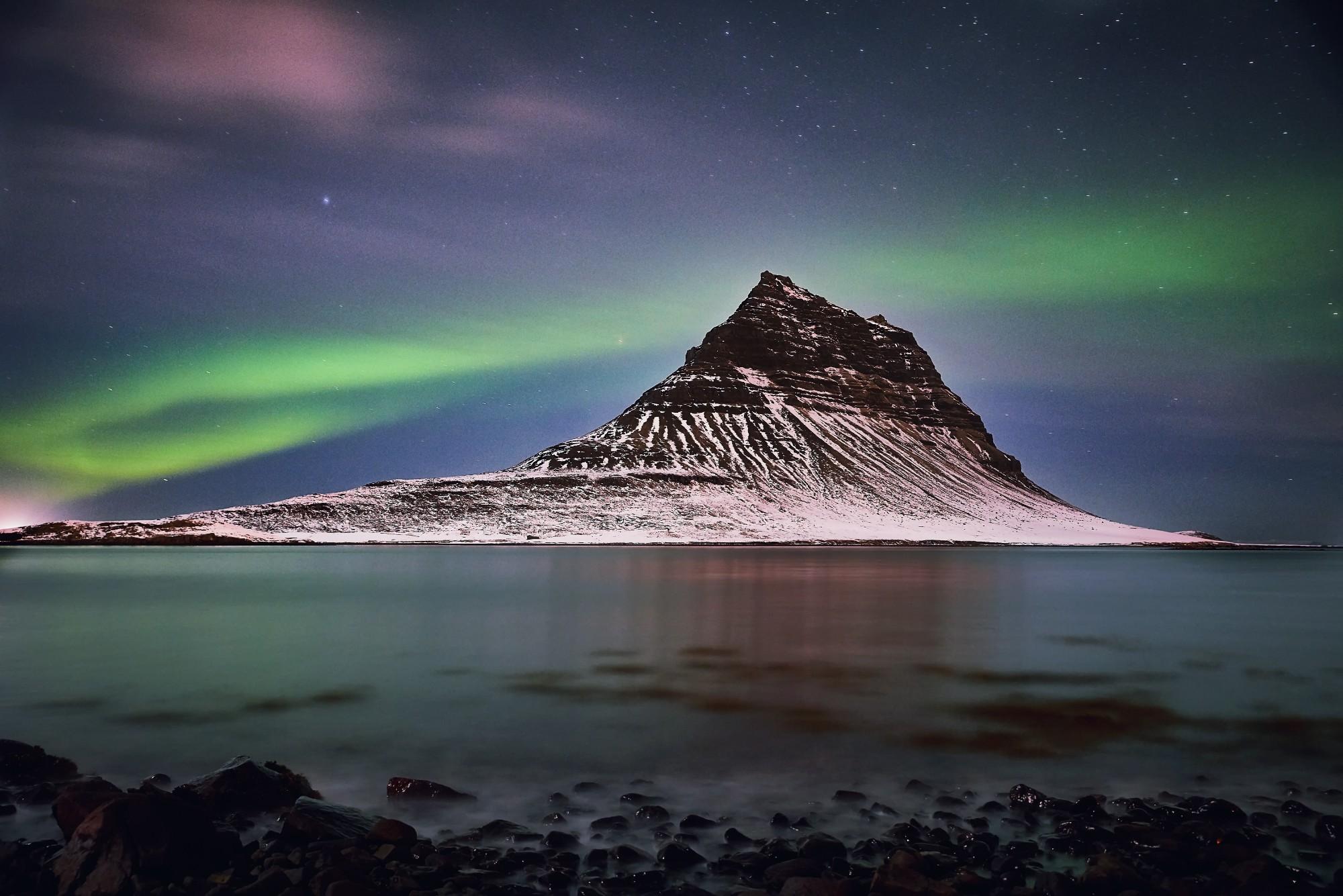 Around Iceland In 8 Days During Winter Season