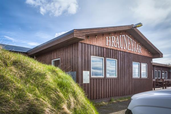 The Highland Center Hrauneyjar - Iceland highland accommodation