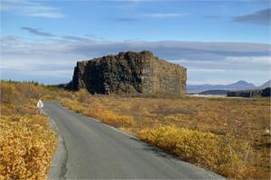 Ábyrgi Canyon in North Iceland