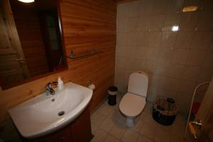 Bathroom of the apartment